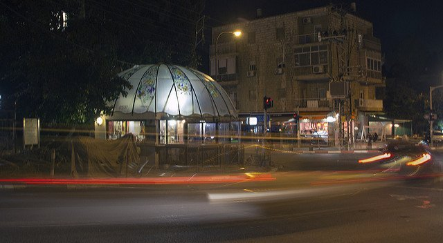 Azza Street-The Rehavia neighborhood, Jerusalem