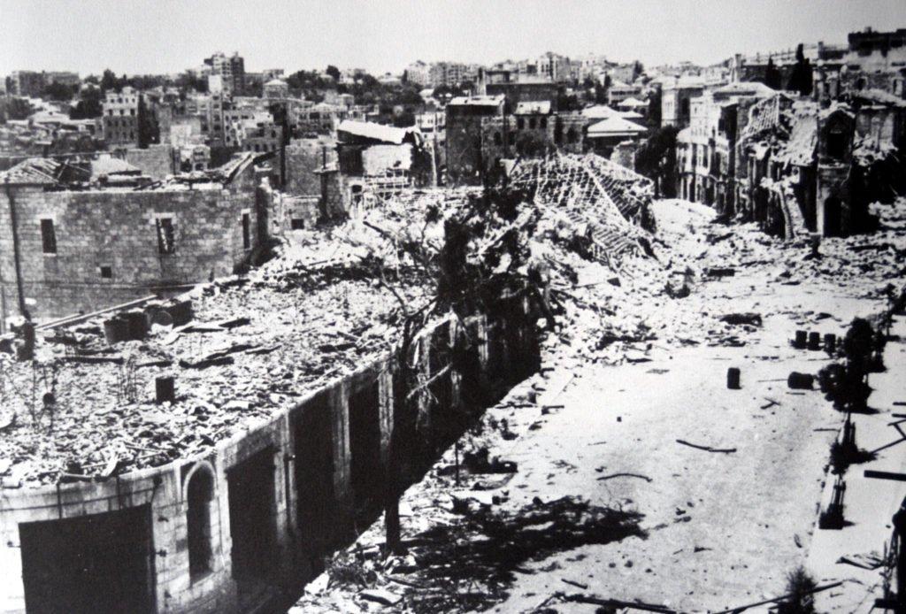 20th Century-Mamilla Neighborhood of Jerusalem