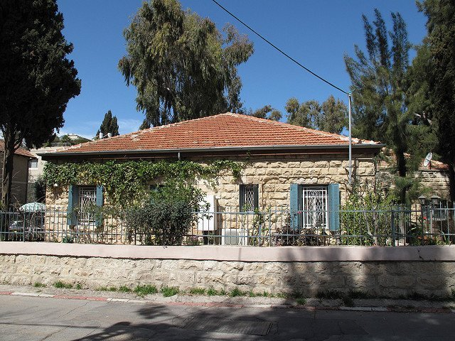 Efklides Residence-the Greek Colony in Jerusalem