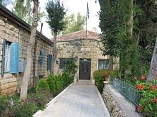 Lesky Community Center- the Greek Colony in Jerusalem
