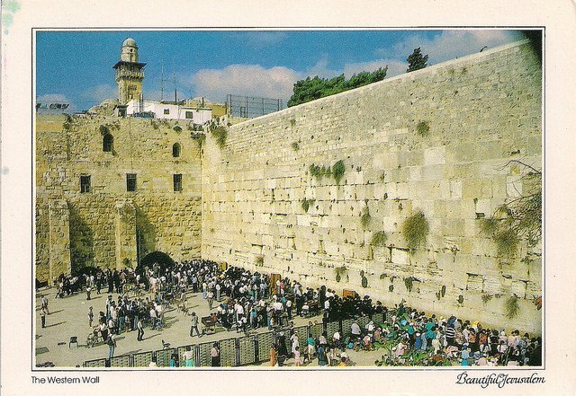 Western Wall- the Old City of Jerusalem