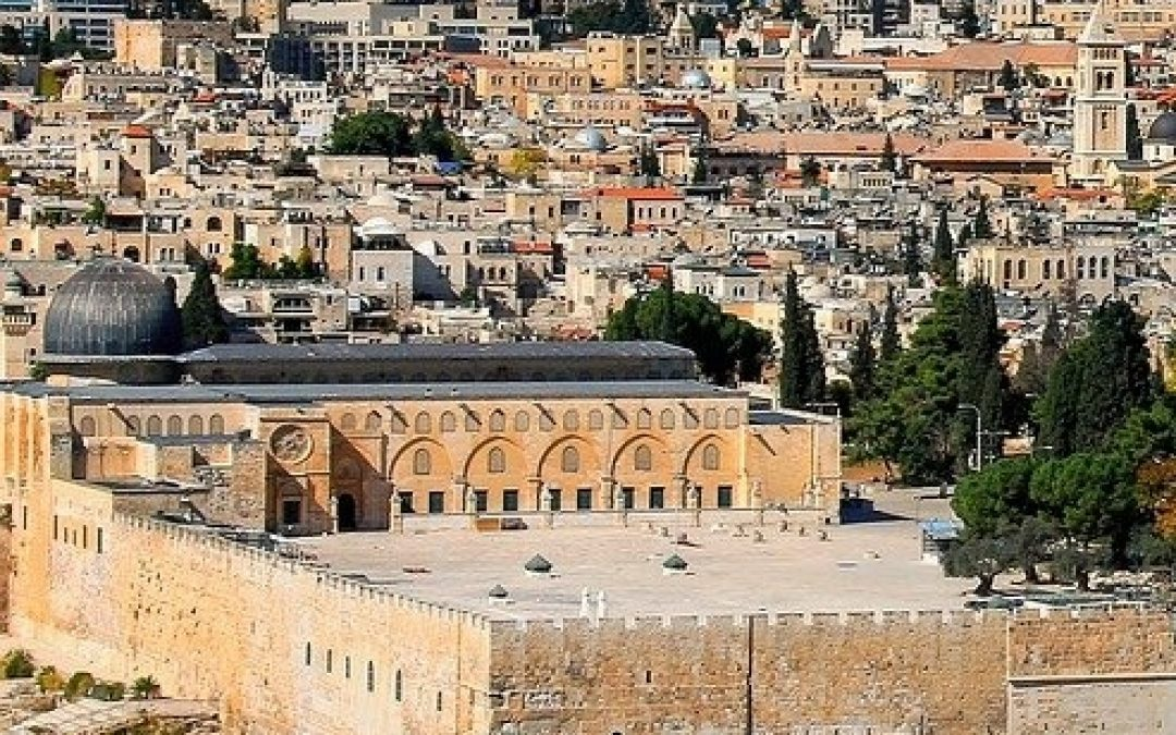 Jerusalem Real Estate for Sale in the Old City
